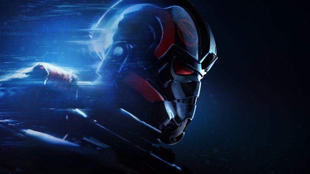 Слух: EA забросила полноценную поддержку Battlefront II. - Изображение 1