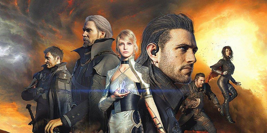 Рецензия на Kingsglaive: Final Fantasy XV   Канобу