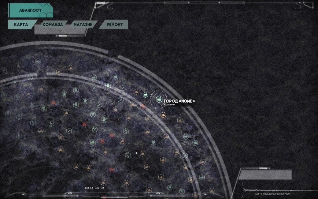 Разбираем Barotrauma— ролевую игру про подводников наспутнике Юпитера | Канобу - Изображение 1