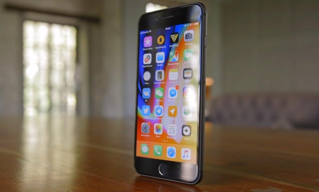 Bloomberg: «Бюджетный» iPhone 9 начнут производить вфеврале, апредставят вмарте   SE7EN.ws - Изображение 0