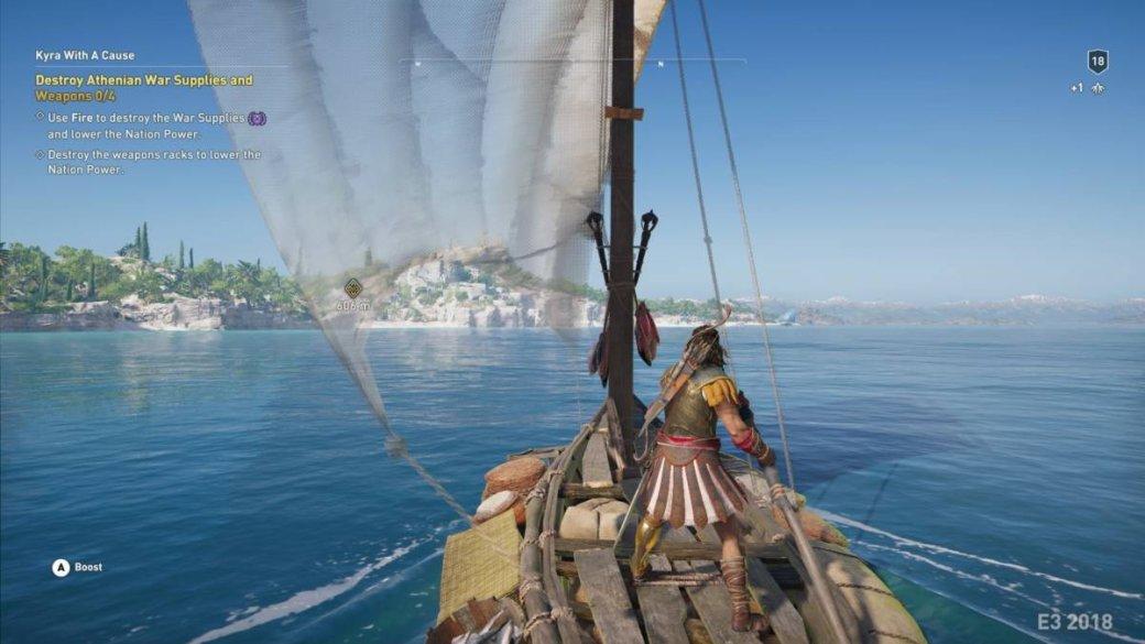 E3 2018: первые подробности идата релиза Assassin's Creed Odyssey оказались вСети раньше времени. - Изображение 1
