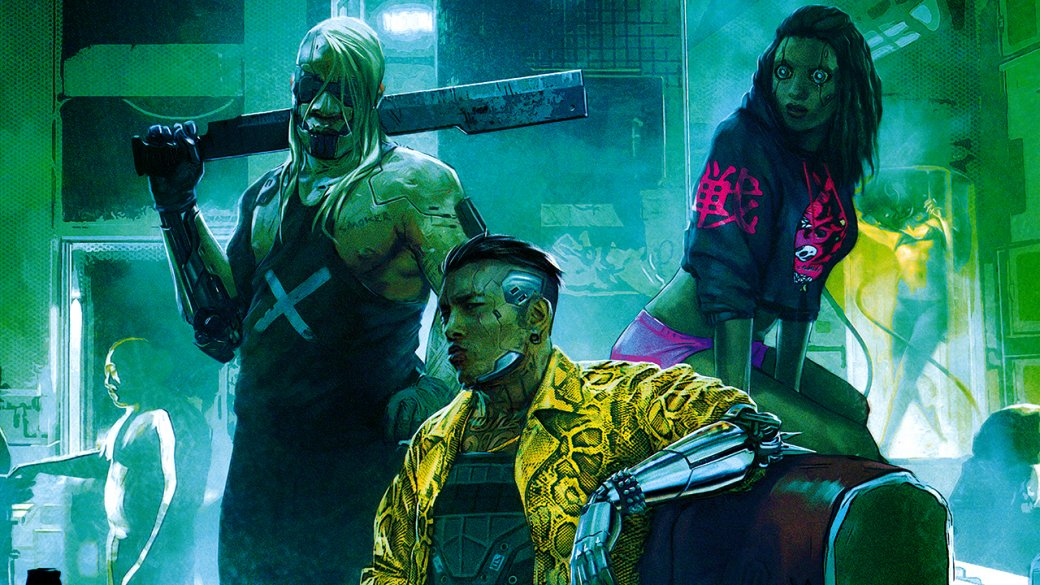 Турецкий издатель «Ведьмака» раскрыл возможный год выхода Cyberpunk 2077 | Канобу - Изображение 9053