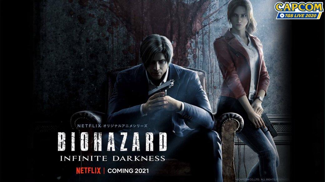 Обновлено: мультсериал Netflix  по Resident Evil выйдет в 2021 году | Канобу - Изображение 8383