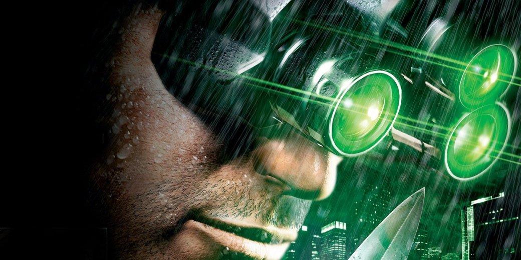 Где новый Splinter Cell, Ив? CEO Ubisoft ответил навопросы фанатов | Канобу - Изображение 1