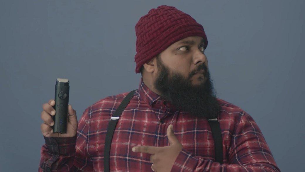 Xiaomi представила триммер для бороды за$17 | Канобу - Изображение 1