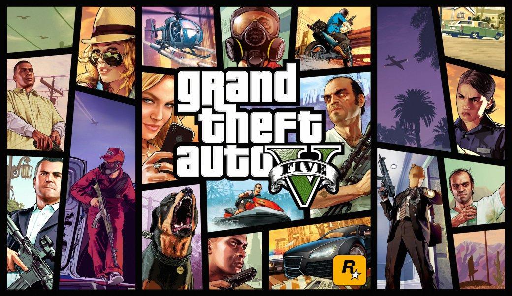 Полный саундтрек GTA 5 и еще 13 главных игровых событий недели | Канобу - Изображение 1