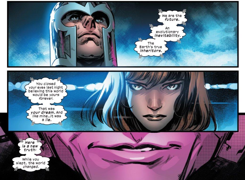 Люди Икс сильно изменились залето: как Marvel реформирует мутантов | Канобу - Изображение 0