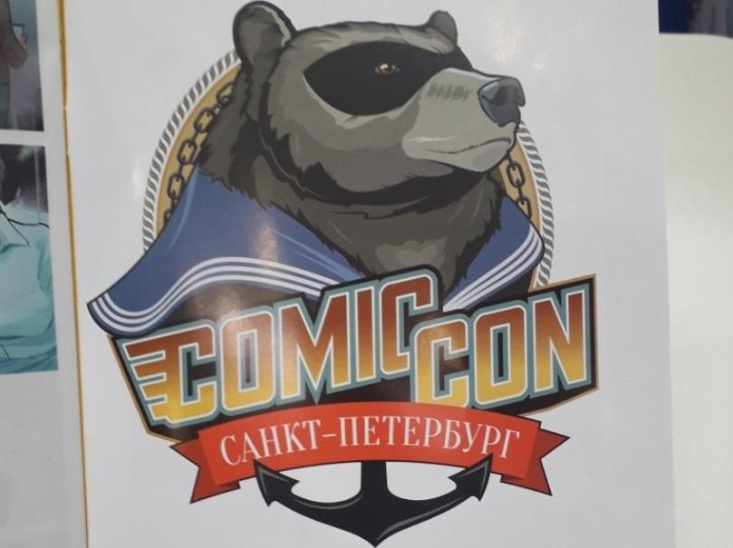 «Дневник» ИгроМира 2018 и Comic Con Russia. День первый — Darksiders 3, зомби и комиксы   Канобу - Изображение 7109