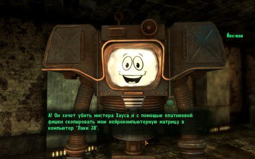 Fallout new vegas прохождения казино игровые автоматы пигги банк без регистрации