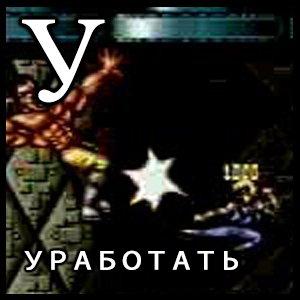 Два главаря на туре: какими словами обсуждали видеоигры 20 лет назад   Канобу - Изображение 18