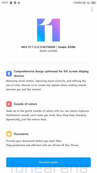 Xiaomi внезапно обновила Redmi Note 4 дофинальной версии MIUI11