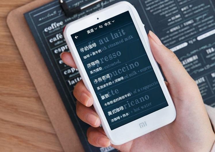 Xiaomi представила карманный переводчик MiAITranslator | Канобу - Изображение 1