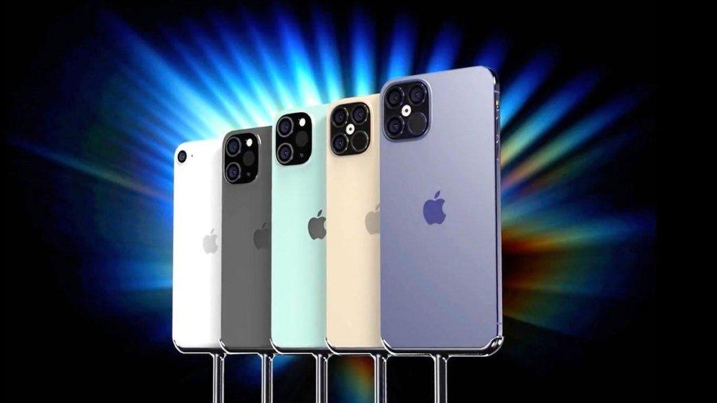 Apple сообщила опереносе презентации iPhone12 | Канобу - Изображение 8673