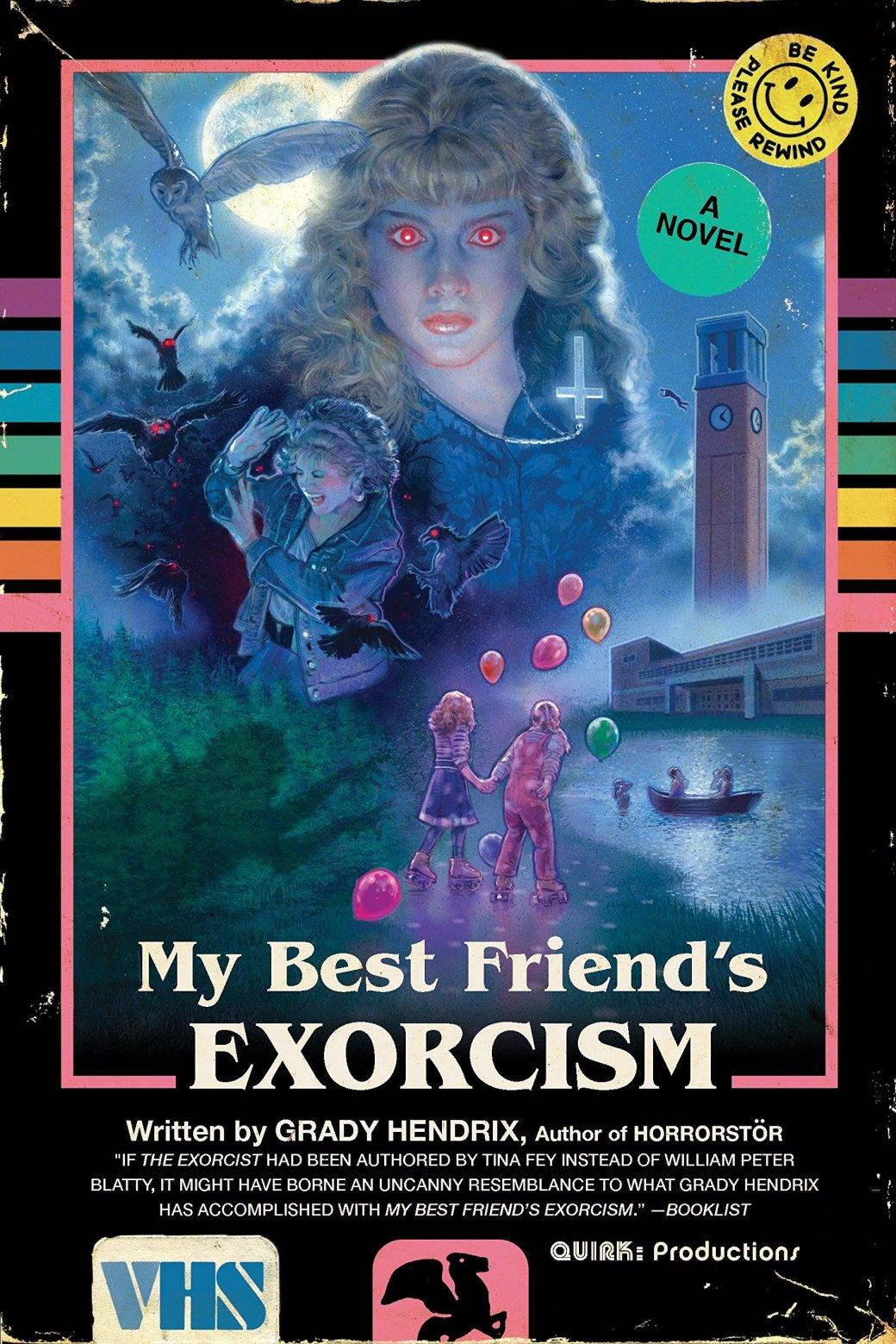 Школьный ади80-е: рецензия на«Изгнание дьявола измоей лучшей подруги» | Канобу - Изображение 11011