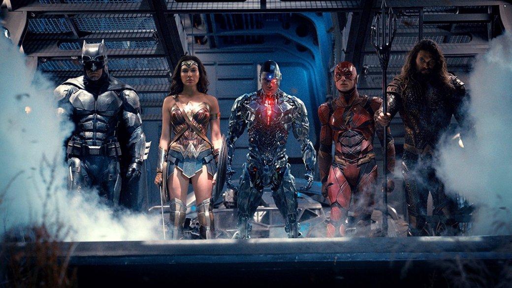 Где можно сыграть за героев из Лиги справедливости?. - Изображение 2