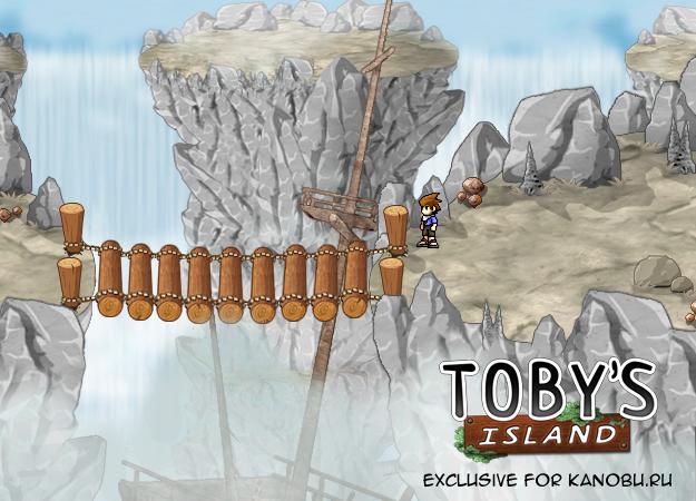 Гость с Kickstarter: Toby's Island | Канобу - Изображение 3536