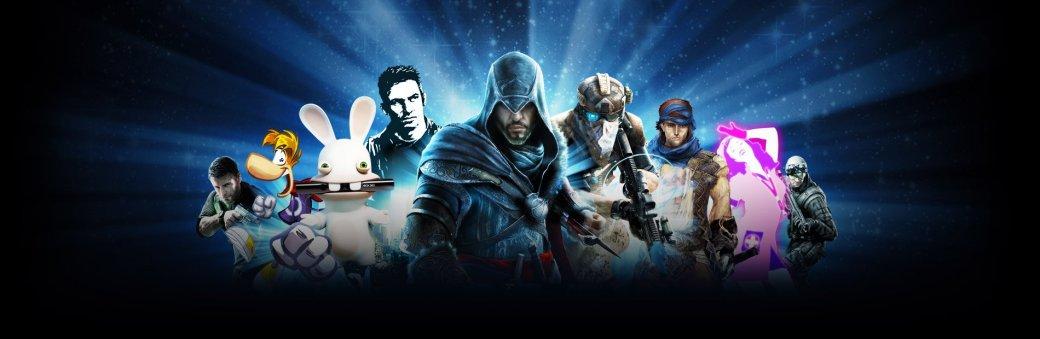 Ubisoft боится, что ее выкупит Vivendi   Канобу - Изображение 3025