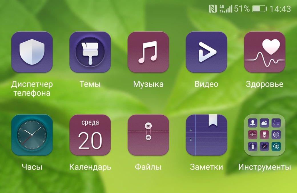 Обзор Huawei p10, обзор Honor 9 сравнение | Канобу - Изображение 204