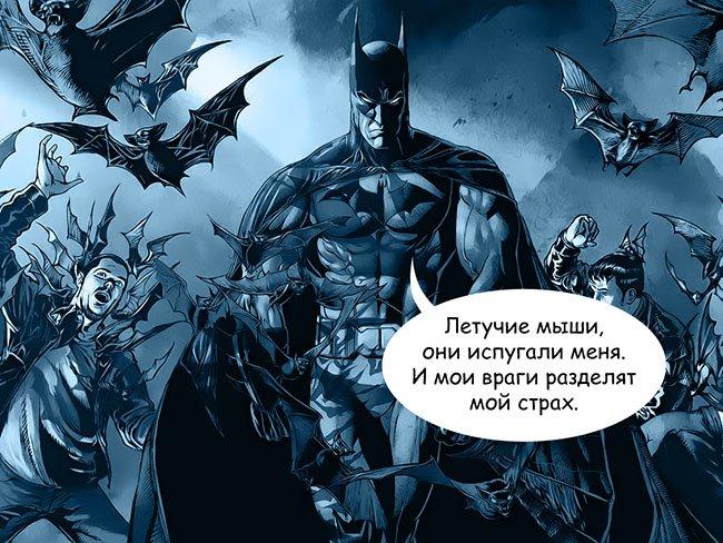 Лучшие цитаты Темного Рыцаря   Канобу - Изображение 2
