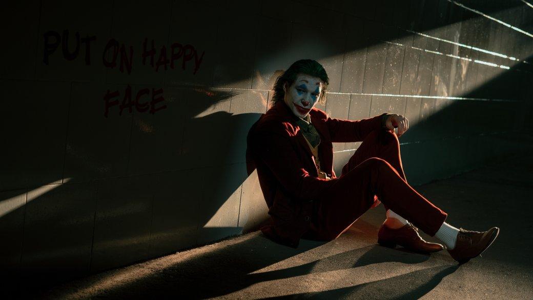Безумный и грустный Джокер пляшет в новом косплее | Канобу - Изображение 3