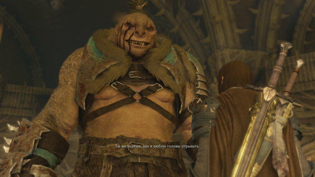 Рецензия на Middle-earth: Shadow of War. Обзор игры - Изображение 10