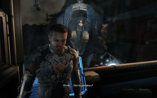 Прохождение Dead Space 2.  Психопат и темнота   Канобу - Изображение 10440