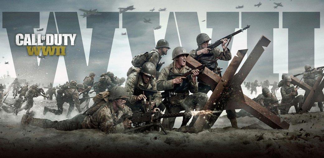 Call of Duty: WWII (2017, экшен, шутер, FPS, PC, PS4, Xbox One) - обзоры главных и лучших игр 2017 | Канобу - Изображение 1