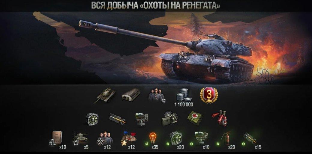 M54 Renegade — награда за марафон в World of Tanks. Если бы не шишка на крыше, танк был бы имбой | Канобу - Изображение 2673