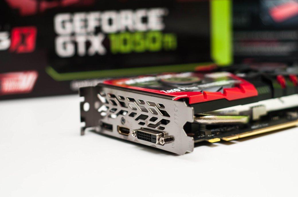 Nvidia GTX 1050Ti: Pascal вкаждый дом иофис | Канобу - Изображение 3