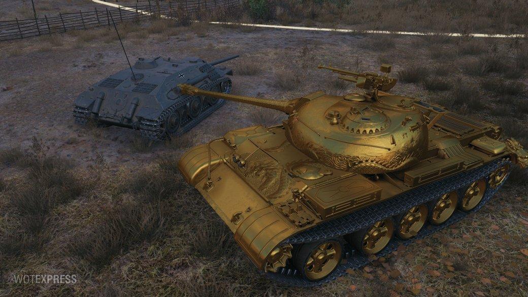 Самый дорогой прем-танк в World of Tanks стоит 5 500 рублей. И он полностью золотой   Канобу - Изображение 3823