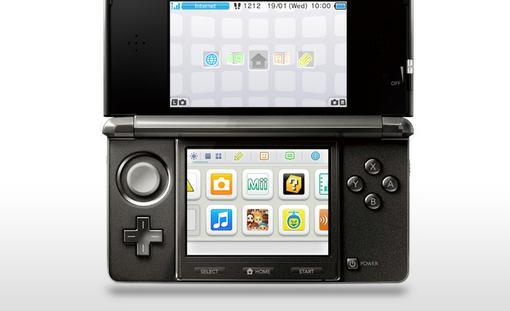 Пробуем Nintendo 3DS | Канобу - Изображение 1