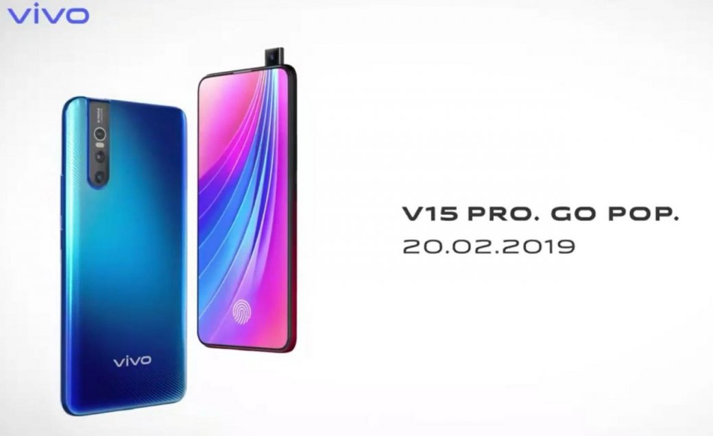 Вышел рекламный ролик смартфона Vivo V15 Pro: выдвижная камера на 32 Мп и тройная основная на 48 Мп | Канобу - Изображение 2