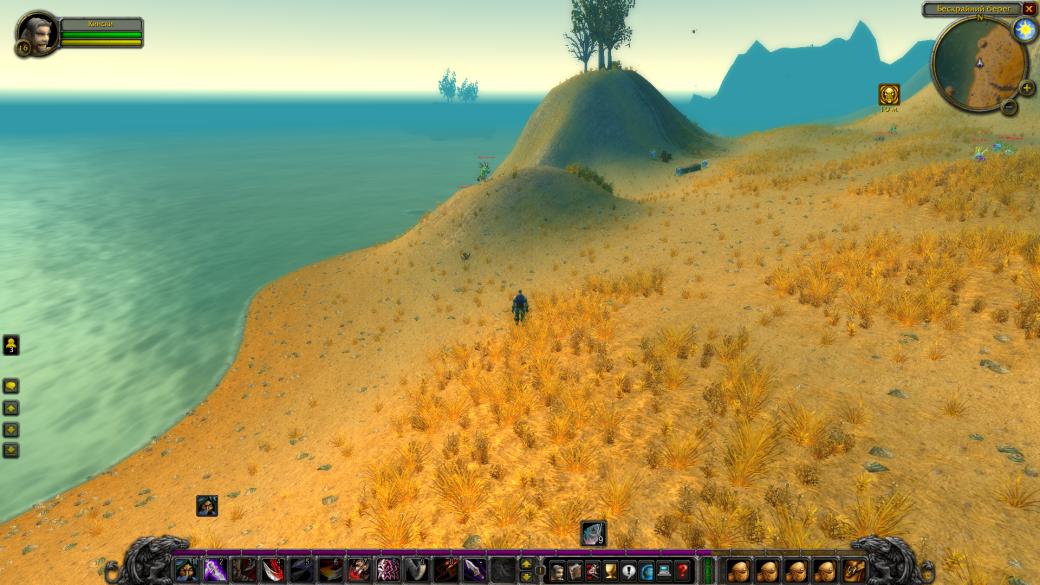 Трава не была зеленее. За что ненавидеть World of Warcraft: Classic? | Канобу - Изображение 19